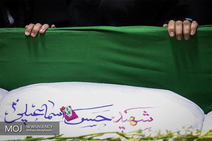 وداع+با+پیکر+شهید+حسن+اسماعیلی+پس+از+۳۶+سال