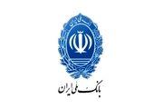 با نشان پرداخت از «رمز» و «جان» خود حفاظت کنید