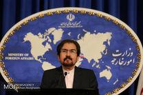 وزیر امور خارجه پاکستان فردا به تهران می آید