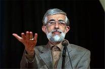 «جبهه مردمی نیروهای انقلاب اسلامی» مصرف انتخاباتی ندارد/جبهه اهداف بلندمدت دارد