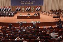 اکثریت پارلمان عراق در اختیار شیعیان است/ شیعیان پارلمان عراق به زودی نخست وزیر را معرفی خواهند کرد