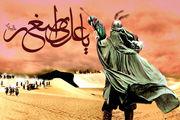 روز هفتم محرم به امام حسین و یارانش چه گذشت؟