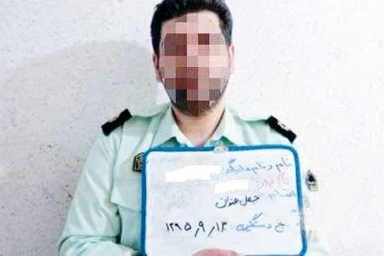 دستگیری مامور پلیس قلابی در بندرعباس