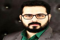 اجرای پویش و جشنواره محله همدل همزمان با ماه مبارک رمضان در استان یزد