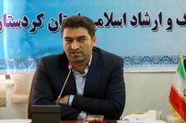 برگزاری نخستین جشنواره مد و لباس کُردی در کردستان