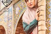 رونمایی از گریم بازیگر نقش نقره در سریال «جیران»