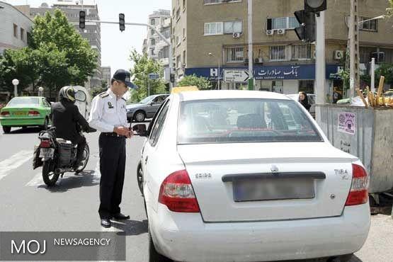 اجرای طرح بخشودگی دیرکرد جرایم رانندگی معوق آغاز شد