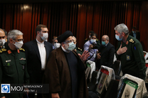 افتتاح همایش مطالبات حقوقی بین المللی دفاع مقدس