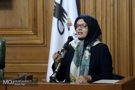 ناهید خداکرمی عضو شورای اسلامی شهر تهران