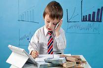 آیا فرزندانمان روی آرامش اقتصادی را خواهند دید
