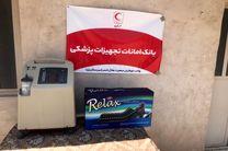 اهداء یک دستگاه اکسیژن ساز و تشک مواج به بانک امانات تجهیزات پزشکی هلال احمر شهرستان یزد