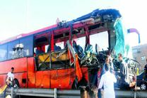 پرونده قضایی برای تصادف آزادراه تهران - کرج تشکیل می شود / دستگیری رانندگاه دو اتوبوس