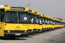 تدابیر شرکت واحد اتوبوسرانی همزمان با اجرای طرح ترافیک در تهران