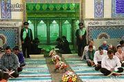 آئین معنوی جز خوانی قر آن کریم در مشهد اردهال برگزار می شود