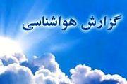 کاهش دمای هوا از فردا در استان اردبیل