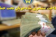 پرداخت 390 میلیارد تومان مستمری به مددجویان کمیته امداد در اصفهان