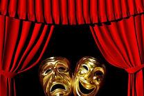 برگزاری اولین جشنواره سراسری تئاتر خیابانی ایرانشهر
