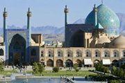 خروج مسجد تاریخی امام(ره) اصفهان از بحران حفاظتی