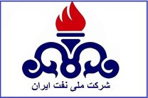دولت با افزایش سرمایه شرکت ملی نفت ایران موافقت کرد