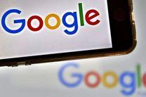 آمریکا به شرکت گوگل اجازه داد تا خدمات مخابراتی نسل چهارم را در پورتوریکو ارائه دهد