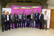 مدیرعامل شرکت آبفا کردستان به عنوان یکی از مدیران موفق و مشتری مدار کشور معرفی و مورد تقدیر قرار گرفت