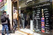 قیمت یورو 4 اردیبهشت  5129 تومان شد/دلار جرات رشد ندارد
