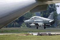 هواپیمای نیروی هوایی مالزی ناپدید شد/عملیات جستجو آغاز شده است