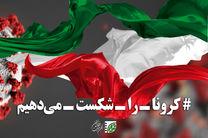 انجمن سینمای جوانان ایران از تولید آثار با موضوع مقابله با کرونا حمایت می کند