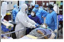 فوت 3 بیمار کرونایی طی 24 ساعت گذشته