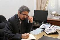 سخنگوی وزارت خارجه انفجار تروریستی ترکیه را محکوم کرد