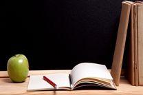 برنامه درسی شبکه آموزش در چهارشنبه ۲۷ فروردین ۹۹ اعلام شد