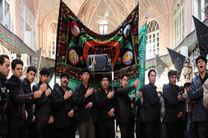 تجمعات اربعین حسینی در بقاع متبرکه ناحیه یک اصفهان ممنوع است
