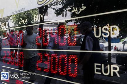 بازار ارز - ۳۱ تیر ۱۳۹۹