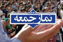ماه رمضان بهترین فرصت برای توبه و پاک شدن گناهان انسانها است