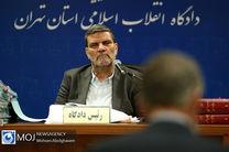 جزئیات چهارمین جلسه رسیدگی به اتهامات گروه عظام خطاب به عباس ایروانی