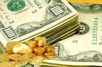 تحولات بازار سکه و طلا/نوسانات جزئی قیمت سکه