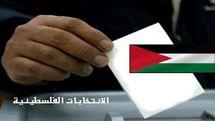 رایزنی فرستاده «عباس» با «لاوروف» درباره انتخابات فلسطین