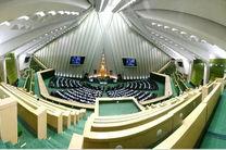 بررسی ایرادات شورای نگهبان در صحن امروز مجلس