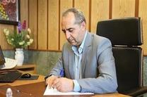 پیام تسلیت استاندار قم درخصوص درگذشت دکتر حسین جوهری