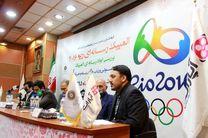 ابعاد رسانه ها در المپیک ریو بررسی شد
