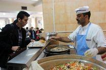 صندوق رفاه دانشجویان اقلام غذایی دانشگاهها را تهیه می کند