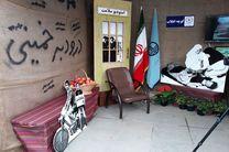 راه اندازی استودیو سلامت گیلان در نمایشگاه دستاوردهای چهل ساله انقلاب اسلامی