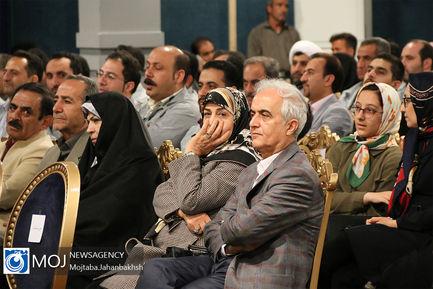 یک شهر ضیافت در اصفهان