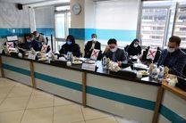 در مجمع عمومی عادی سالانه صورتهای مالی بانک توسعه تعاون تصویب شد