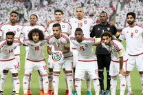 درخواست اماراتیها برای بازی نکردن در ایران