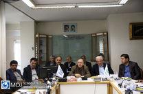 بازدید اعضا کمیسیون بهداشت از سازمان غذا و دارو
