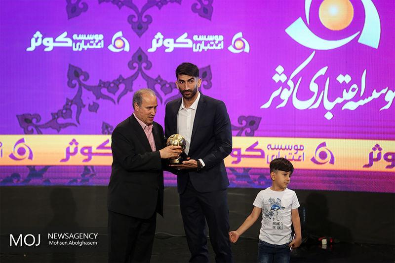 اسامی برترینهای فوتبال و فوتسال ایران در بخشهای مختلف