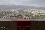 کیفیت هوای تهران ۱۴ خرداد ۹۹/ شاخص کیفیت هوا به ۸۷ رسید