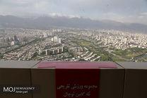 کیفیت هوای تهران ۱۰ اردیبهشت ۱۴۰۰/شاخص کیفیت هوا به ۶۸ رسید
