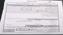 فیش حقوق ۱۲ میلیونی سرباز طلبه شیطنت مجازی است!